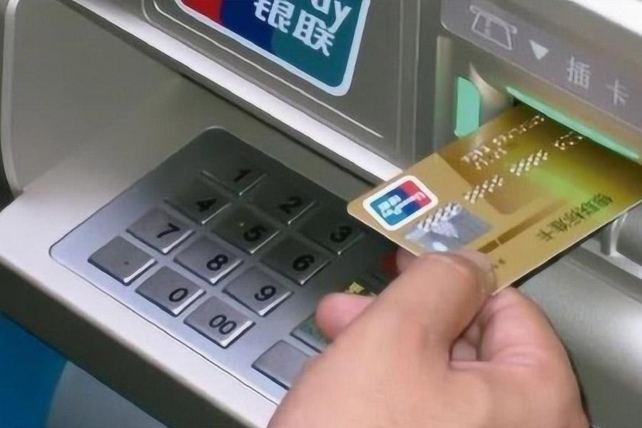 千万不要冒用别人银行卡取钱因为这是盗窃罪!