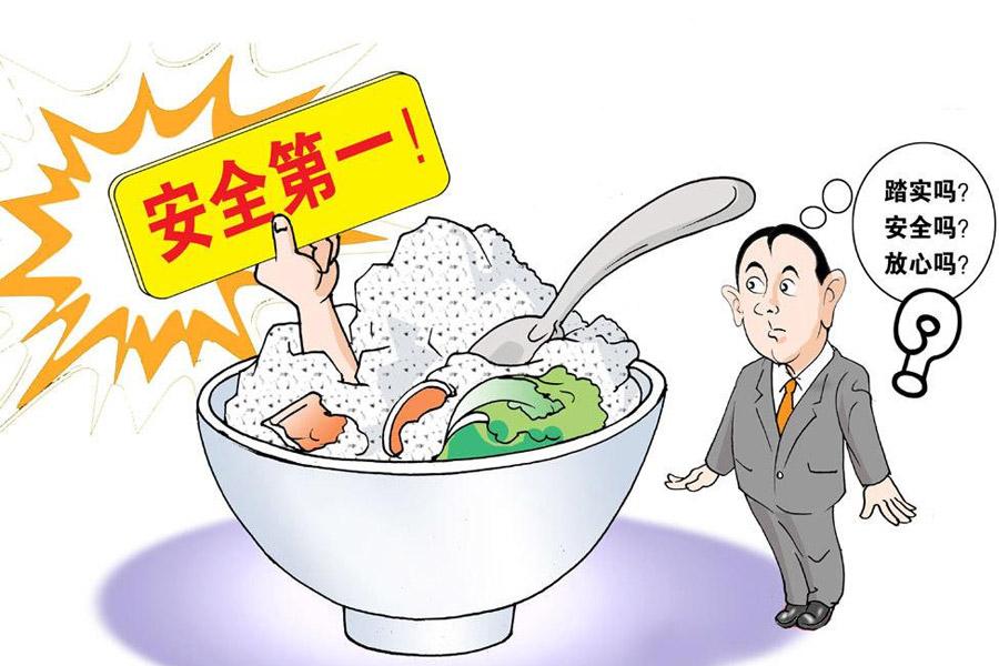 上海律师事务所为你解答食品安全罪一般判几年