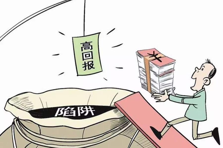上海律师事务所为你解析非法吸收公众存款罪判刑多少年