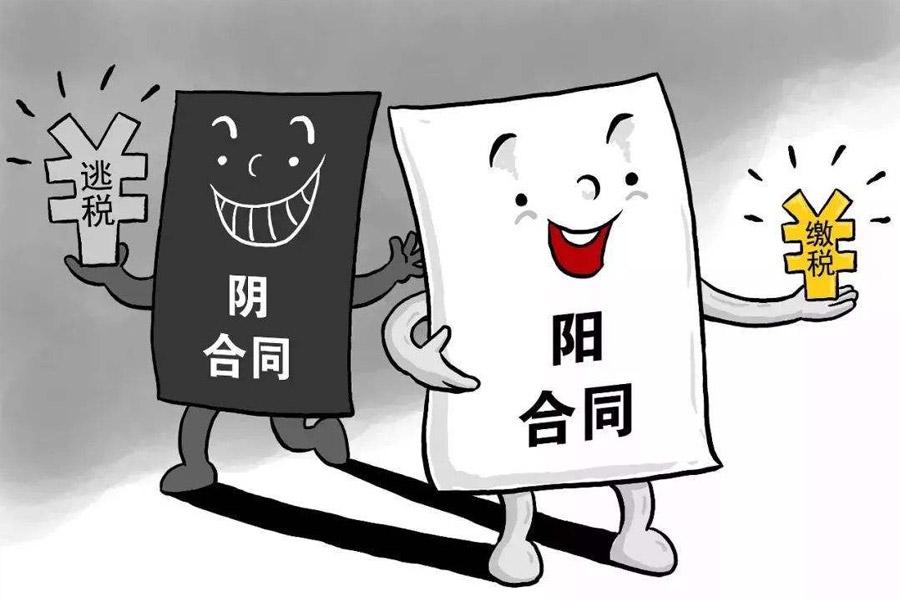 上海刑事辩护律师为你介绍逃税罪的处罚