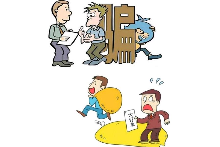 上海刑事律师为你解析合同诈骗罪的立案标准