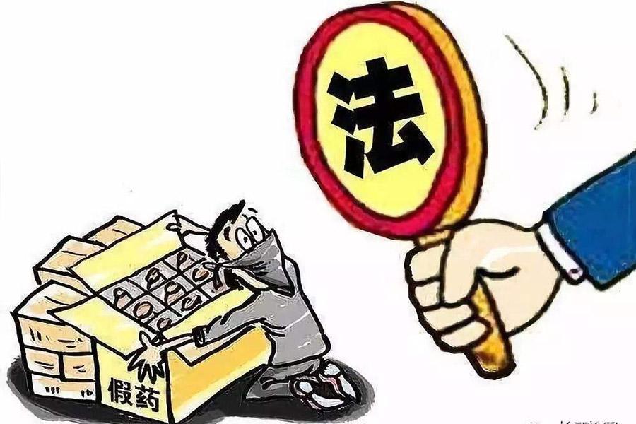 卖假农药一般要判多久?上海律师事务所告诉你会被怎么处罚