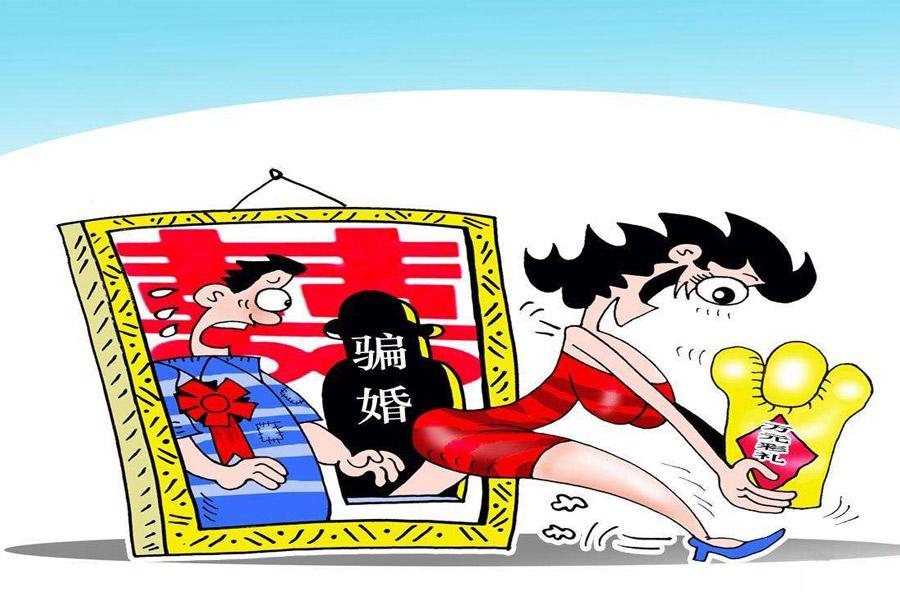 上海离婚律师为你解答骗婚罪一般判多少年