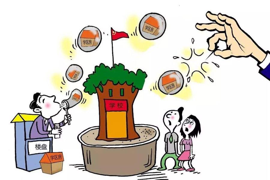 上海律师事务所为你讲解虚假广告处罚标准