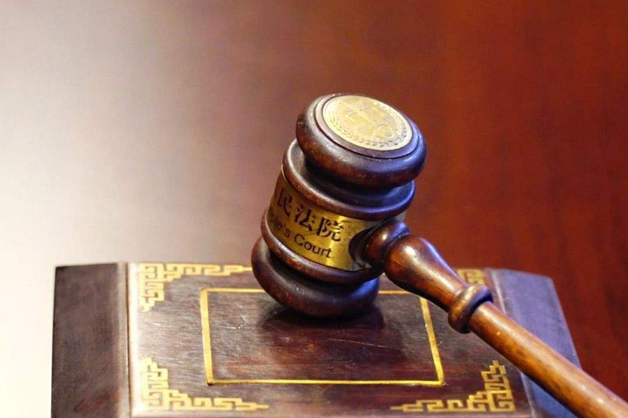 上海律师事务所为你解答共同犯罪的构成条件