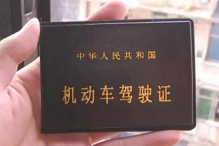伪造证件罪一般判几年?上海律师事务所为你解答