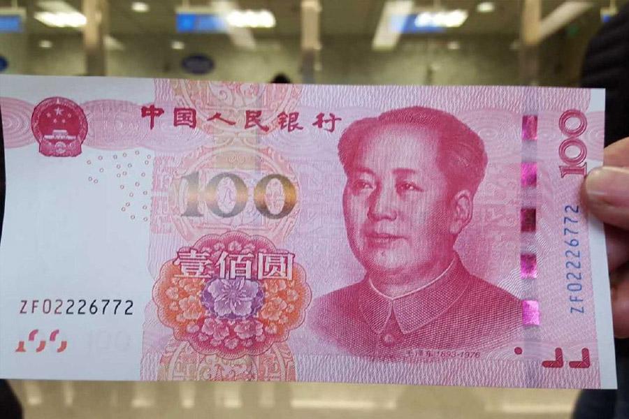 上海律师事务所为你解答使用假币违法吗以及会被如何处罚