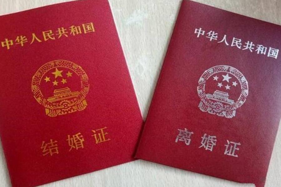 上海离婚请律师的费用要多少钱